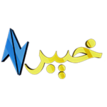 PNG-KHYBER-150x150